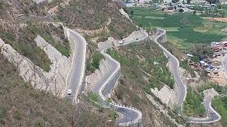 B.P. Koirala Highway - Image: B.P. Koirala Highway 1