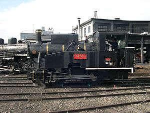 Kyoto Railway Museum - B20 10 in February 2006