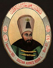 Sultanul Ahmed I