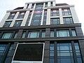 BJ 北京 Beijing 東城區 王府井 01 Jinyu Hutong 金魚胡同 office building Aug-2010.JPG