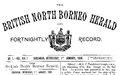 BNBH-FrontPage-1896-01-01.png