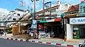 BaanBoa Patong 2015 april - panoramio.jpg