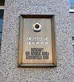 Bad Godesberg Mittelstraße 43 Botschaft Korea Schild.jpg