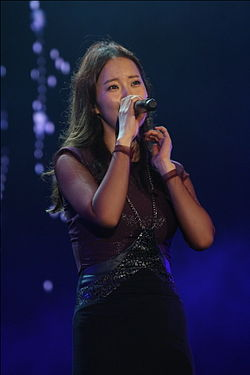 Baek Ji-young at the Expo 2012 Yeosu5.jpg