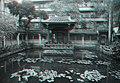 BanQiao Lin Garden in 3D No 1.jpg