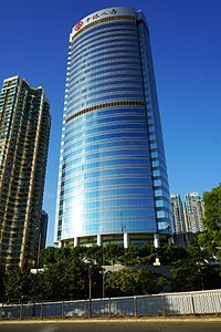 Bank of China Centre (deep blue sky).jpg