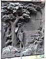 Bas relief statue bonaparte auxonne.jpg