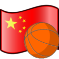 Basketball China.png