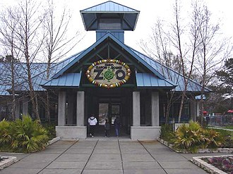 Baton Rouge Zoo - Baton Rouge Zoo