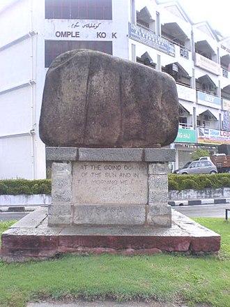 Teluk Intan - Memorial Stone