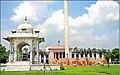 Beautiful view of Punjab Assembly Lahore - panoramio.jpg