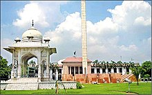 Beautiful view of Punjab Assembly Lahore - panoramio.jpg