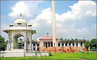 Provincial Assembly of the Punjab - Image: Beautiful view of Punjab Assembly Lahore panoramio