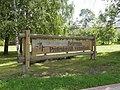 Bebrenes profesionālā vidusskola (2) - panoramio.jpg
