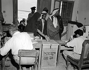 Israeli legislative election, 1951 - Bedouin man votes