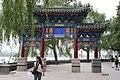 Beihai Park (9869149473).jpg