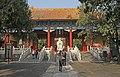 Beijing-Konfuziustempel Kong Miao-52-gje.jpg