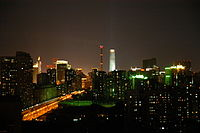 Beijing skyline at night.JPG