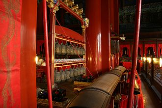 Guozijian (Beijing) - A room houses traditional Chinese instruments