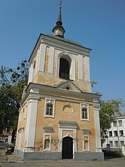 Belltower of the Intercession church in Kiev.JPG