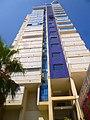 Benidorm - Edificio Kennedy III (5).jpg