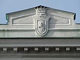 Fil:Bergslagsbanans fd station Gbg symbol 1.jpg
