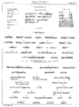 Bharhut inscription1.png