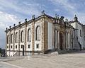 Biblioteca Joanina Universidade de Coimbra IMG 0266.JPG