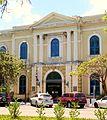 Biblioteca Nacional de Puerto Rico entrance - San Juan Puerto Rico.jpg