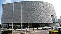 Bibliotheca Alexandrina -- Library outer view - 2.jpg