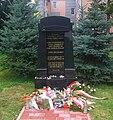 Bielsko-Biała, cmentarz żydowski, pomnik ofiar holocaustu.jpg