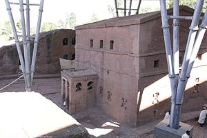 Biete Maryam - The rock church Biete Maryam in Lalibela, Ethiopia