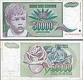 Billete de cincuenta mil dinara yugoslavos.jpg