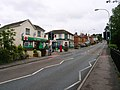 Binstead Road, Binstead - geograph.org.uk - 530365.jpg