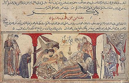 die geburt des propheten mohammed aus dem dschami at tawarich etwa universalgeschichte geschrieben von raschid ad din iran tbris c - Lebenslauf Mohammed