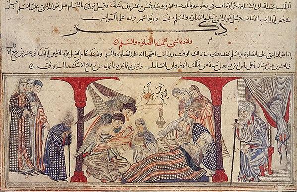 Birth of Muhammad from folio 44a of the Jami' al-tawarikh