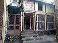 Birthplace and residence of Sant Tukaram Maharaj, Dehu.jpg