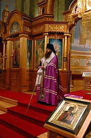 Bishop Mercurius of Zaraisk