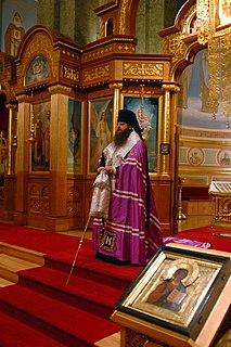 Mantle (monastic vesture) ecclesiastical overgarment