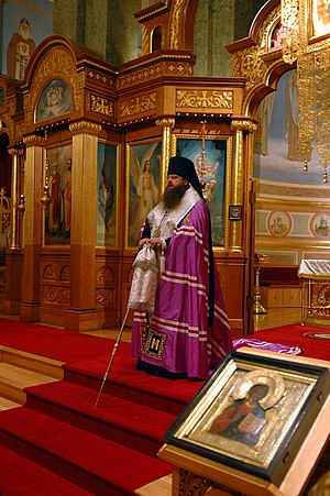 Mantle (monastic vesture) - Bishop Mercurius of Zaraisk wearing the episcopal mantle (Saint Nicholas Russian Orthodox Cathedral, New York).
