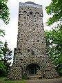 Bismarckturm Taufstein.jpg