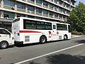 Blood donation bus in Hakozaki Campus of Kyushu University.jpg