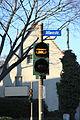 Bochum - Alleestraße 10 ies.jpg