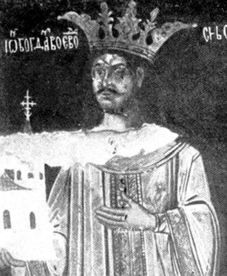 Bogdan III the One-Eyed - Bogdan III the One-Eyed, Saint Nicholas Princely Church