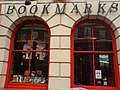 Bookmarks-swp-bookshop.jpg