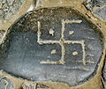Boudhisme Symbole.JPG