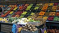 Boxes of green grocery, Lordship Lane, Tottenham, London, England.jpg