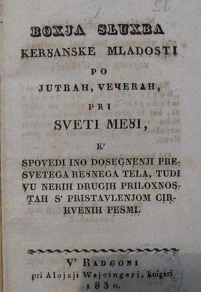 File:Boxja sluxba ker8anske mladosti (1830).JPG