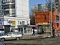 Brateyevo District, Moscow, Russia - panoramio (40).jpg