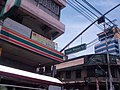 Brgy. 305, Santa Cruz, Manila, Metro Manila, Philippines - panoramio (3).jpg
